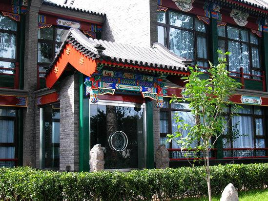Yiquan Manor Hotel