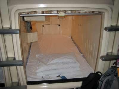 Capsule Inn Nanba