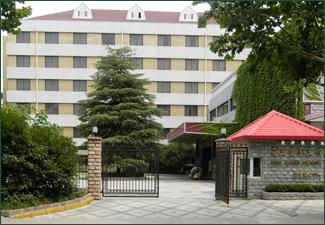 Fudan University Guest House
