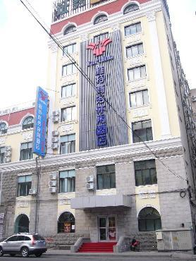 7 Days Inn Harbin Suofeiya Square