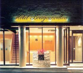 Hotel Bougainvillea Minowa