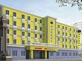 New Beifang Hotel