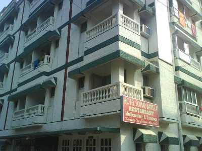 Hotel Sonar Bangla - Digha