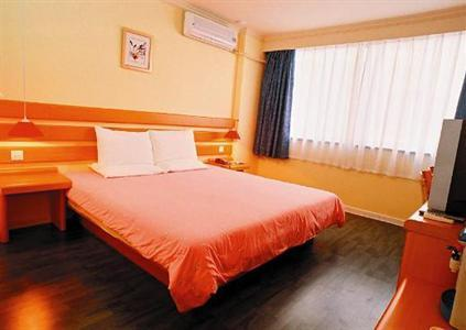 Home Inn Yancheng Jiefang South Road