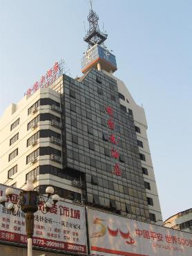 Guilin Anxin Hotel