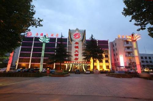 Fengyuan Hotel