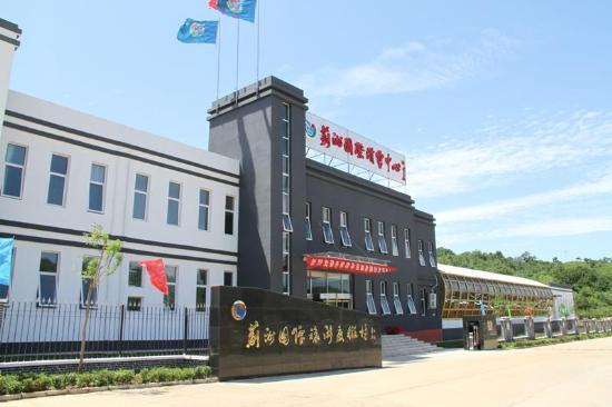 Jizhou International Travel Holiday Village