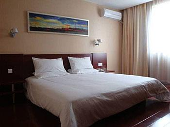 7 Days Inn Guangzhou Taojin Station