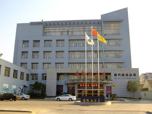 Lujia Business Hotel