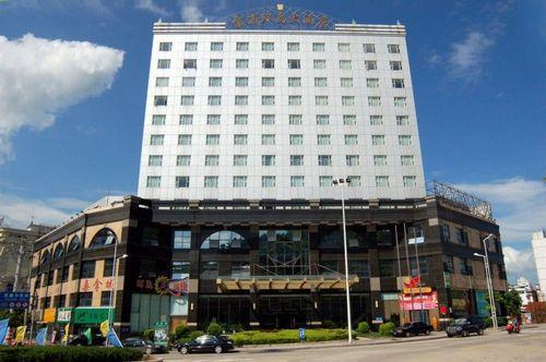 Dijing International Hotel