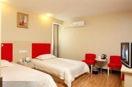 7 Days Inn (Changsha Xiangya Road)