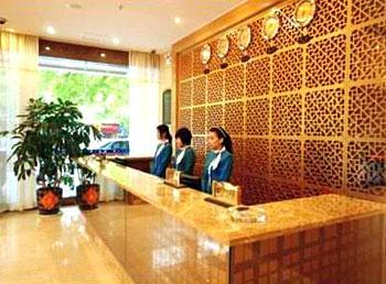 Guo Xin Business Hotel