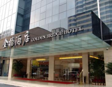 Huiyuan Hotel