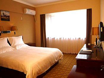 Wangjia Business Express Hotel
