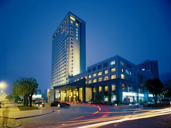 Xiangshan Holiday Business Club