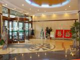 Gemei Business Hotel