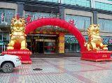 Green Tree Inn Yuncheng Central Bus Station Fengxi