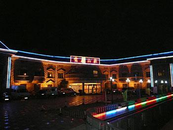 Yunlou Hotel
