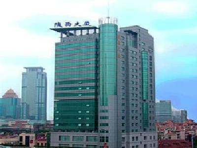 Ziwei Business Hotel