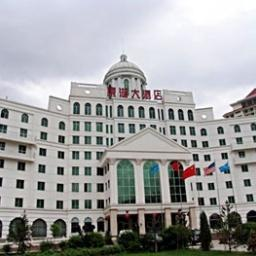 Qingzang Holiday Hotel