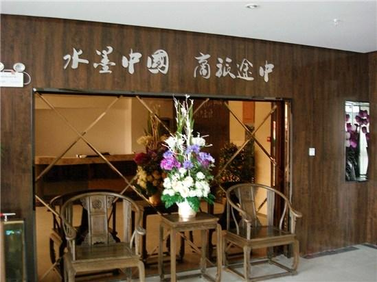 Jiutelong Business Hotel