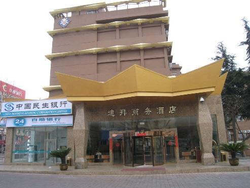 Home Inn Qingdao Railway Station Square