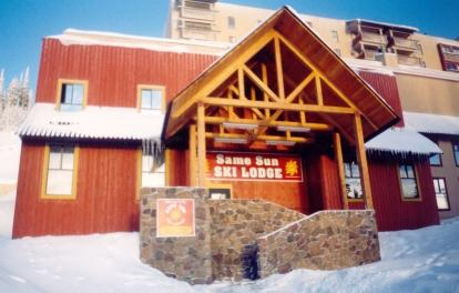 Big White  SameSun Ski Lodge