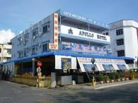 Apollo Hotel Miri