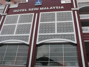 Hotel Seri Malaysia Kepala Batas