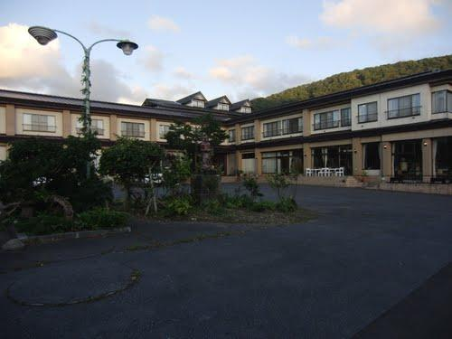 ‪Towadako Lakeside Hotel‬
