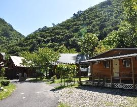 Shiobara Green Village