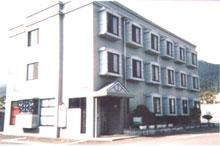 Business Hotel Kabe