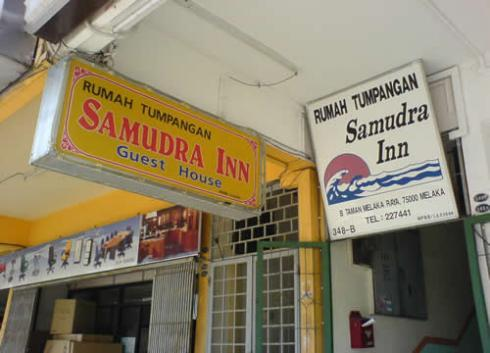 Samudra Inn
