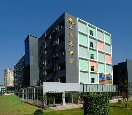 Tongxin Business Hotel