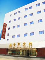 Photo of Ai Hua Hotel Yangshuo