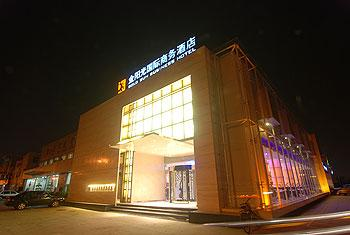 Photo 9 Yake Business Hotel