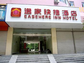 Yijia Express Hotel