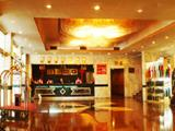Photo of Great Wall Hotel Changsha