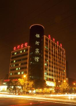 Yinhe Business Hotel
