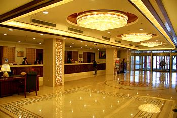 Yangguang Express Hotel