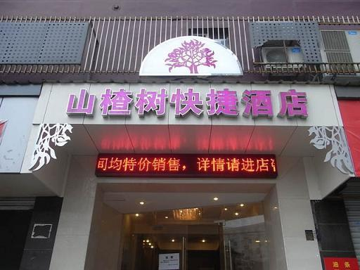 Motel 168 (Nanjing Zijin)