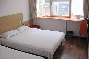 Haoshijie Business Hotel