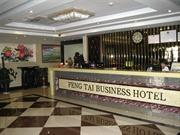 Fengtai Business Hotel