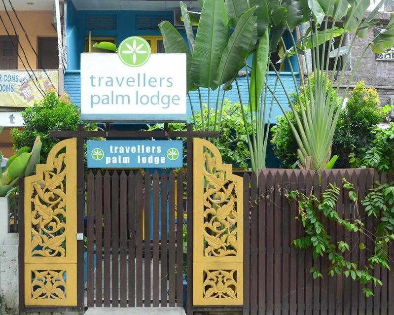 A Travellers Palm Guesthouse