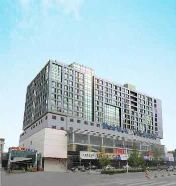Hebei Civil Aviation Hotel