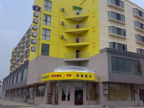 Home Inn (Suzhou New District Business Street)