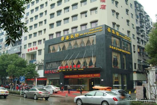 Ji Yang International Hotel