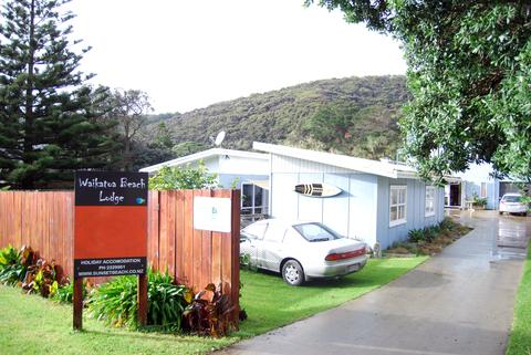 Waikatoa Beach Lodge