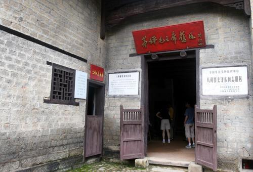 Former Residence of Zedong Mao And De Zhu's