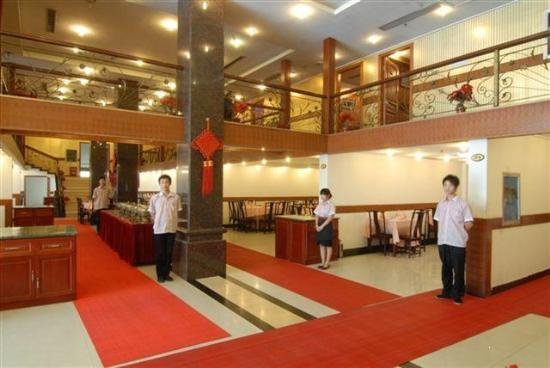 Hangzhou New Swallow Loyal Hotel